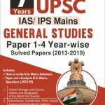 UPSC books Mains